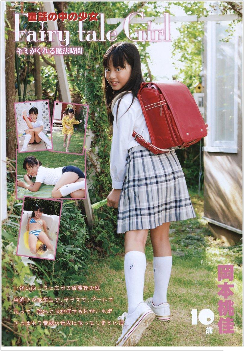 ジュニアアイドル2 【jrアイドル画像】ジュニアアイドル画像 924【15枚】