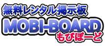 MOBI-BOARD